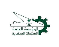 General Authority for Military Industries