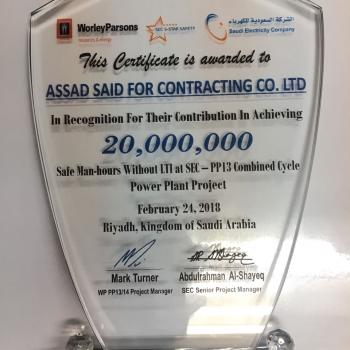 Achievement 20,000,000 Safe Man-hours PP13 Combined Cycle Power Plant Project