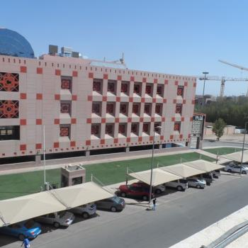 Ministry of Education - Al Madinah Al Munanawwarah Taibah University